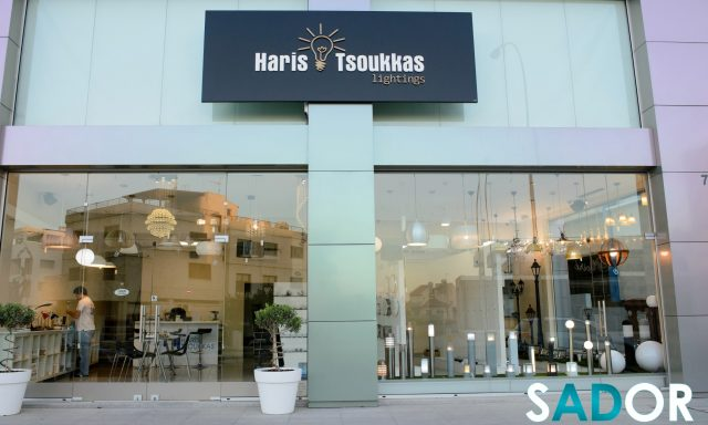 Haris Tsoukkas Lightings