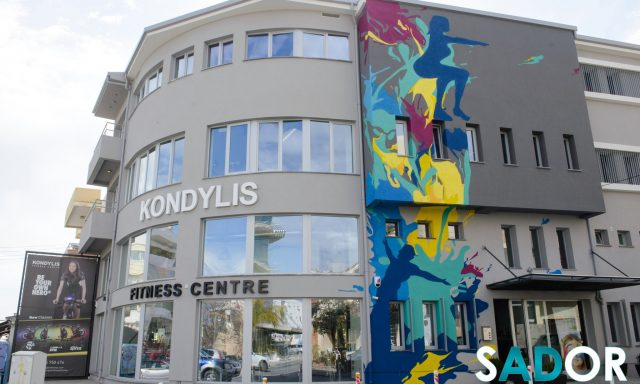 Kondylis Fitness Center