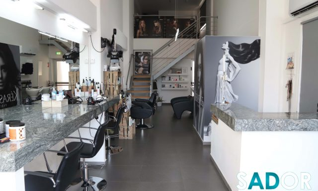 Giannos Unisex Hair Salon