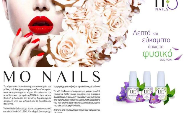 MO Nails International